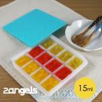 【台灣製】2angels矽膠副食品 15ml 製冰盒