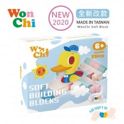 【台灣製】WonChi 安全軟積木-25PCS