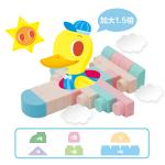 (預訂)【台灣製】Wonder Child 馬卡龍軟積木-25PCS