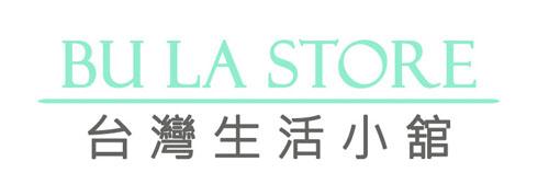 Bu La Store | 台灣生活小舘