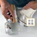 T-FENCE 洗鞋特工_清潔保養雙效慕斯 (含鬃毛刷)