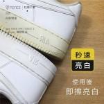 T-FENCE 白鞋閨蜜_泛黃補色筆
